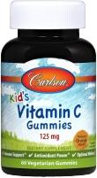 Carlson Labs' Kid's Vitamin C Gummies